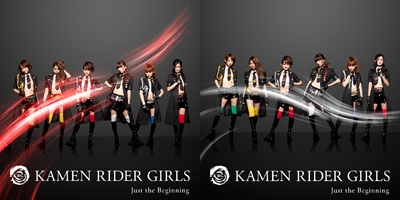 kamen rider girls - justthebeginning