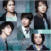 kattun_expose_limited1