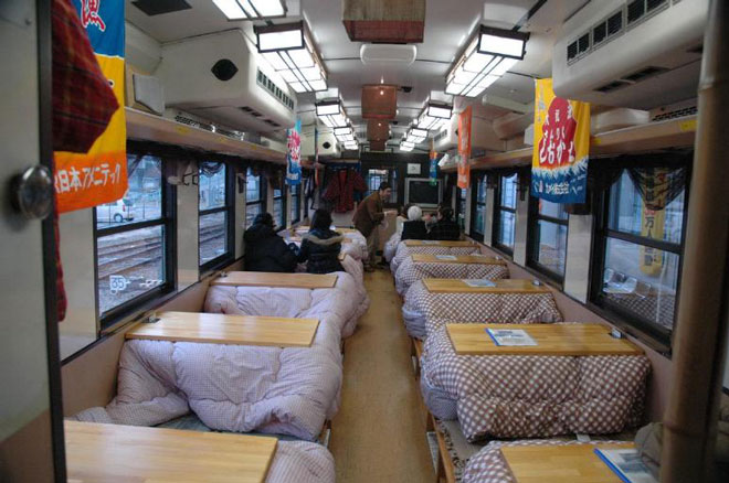 kotatsu-train