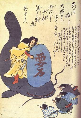 namazu-giant-catfish-myth-japan2