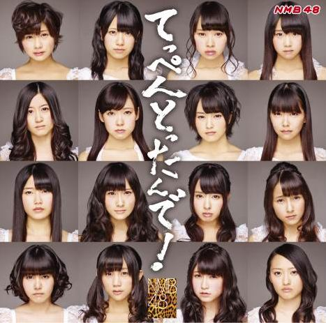 nmb48_teppentottande_theater
