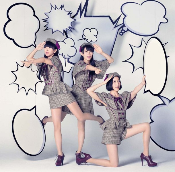perfume - mirai no museum - regular