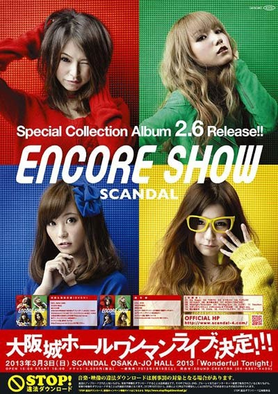 scandal - encore-show-poster