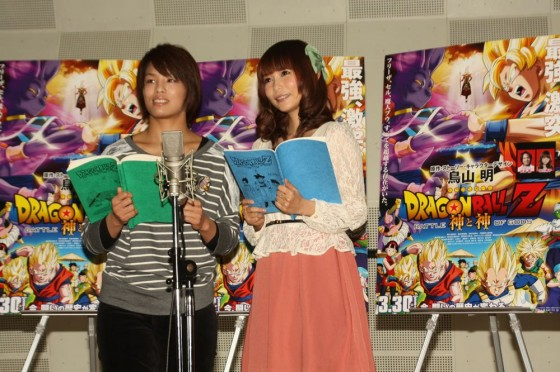 shokotan - dragon ball z battle of gods recording 05