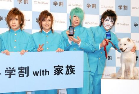 softbank_whitegakuwari2