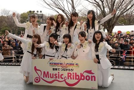 supergirls_musicribbon1