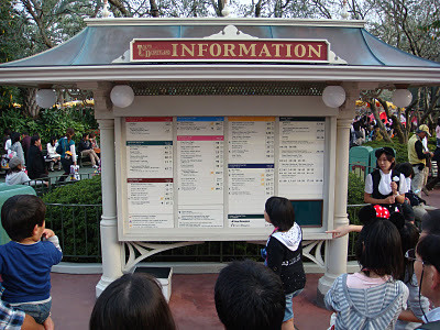 top-five-worst-places-to-visit-in-japan3 - tokyo disneyland
