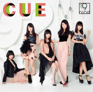 9nine_cue_regular-300x297