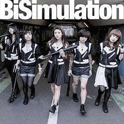 BiSimulation_MVEdition