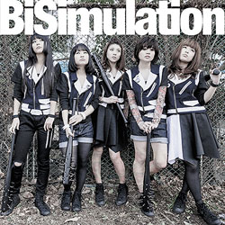 BiSimulation_MVEdition_LE