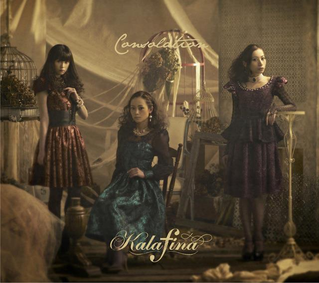 Kalafina - Consolation LE-A [CD+DVD]