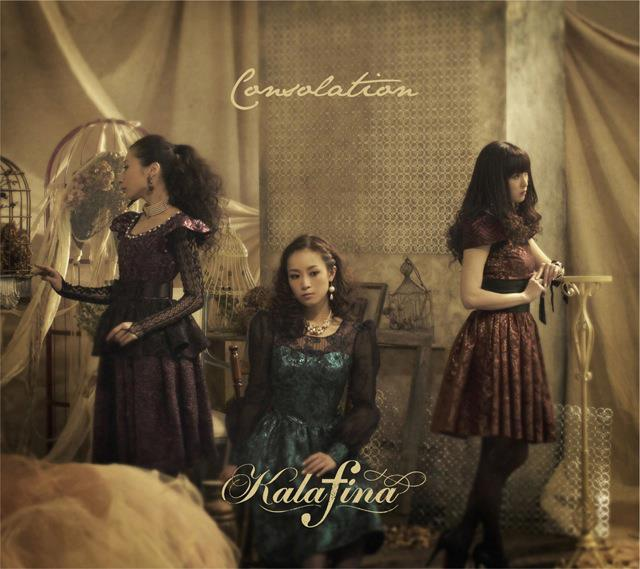 Kalafina - Consolation LE-B [CD+Blu-ray]