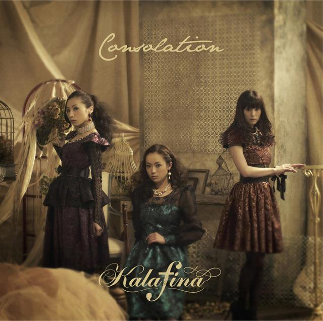Kalafina - Consolation RE [CD]