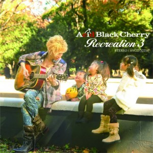 acid black cherry_recreation3_cdonly