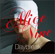 alicenine_daybreak_RE