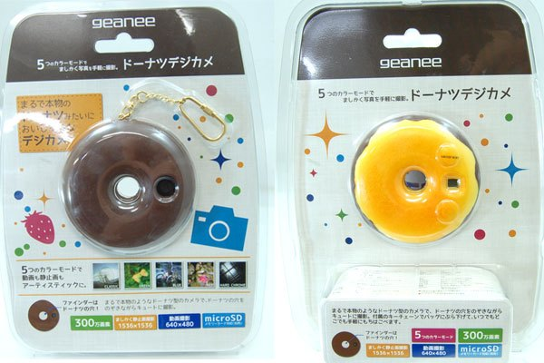 doughnuts-two-flavours
