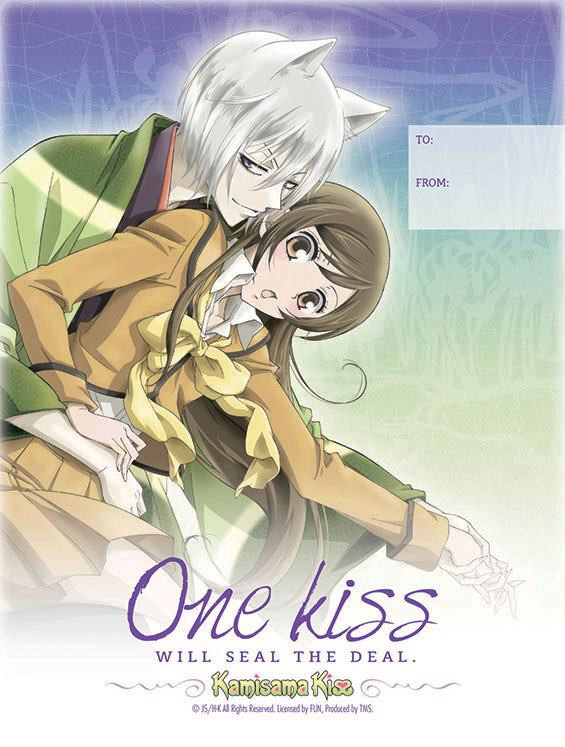 funimation valentine card - kamisama kiss 02
