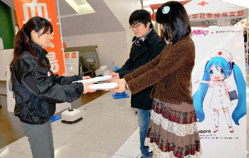 hatsune miku blood donation 02