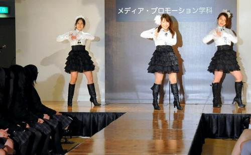 Ami Junior Idol http://japanesestation.com/junior-college-tawarkan