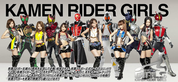 [PROFILE] Kamen Rider GIRLS