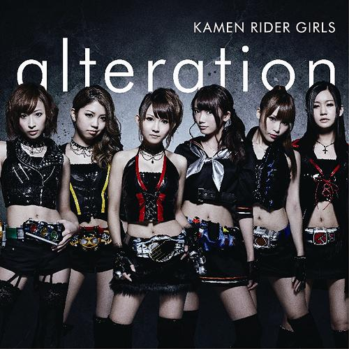 kamen rider girls - alteration cd+dvd