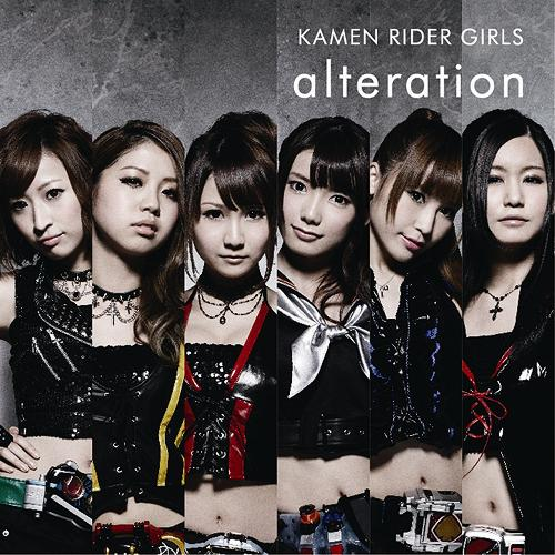 kamen rider girls - alteration cd only