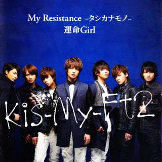 kis-my-ft2 - my resistance