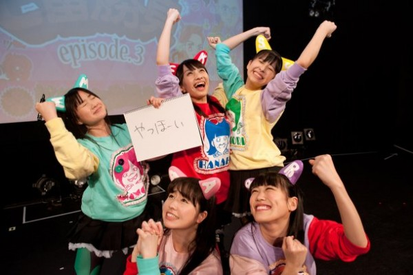 momoiro clover z - ustream awards 2012 01