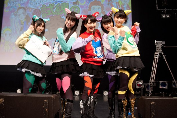 momoiro clover z - ustream awards 2012 02