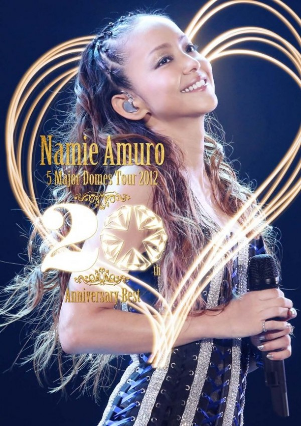 namie amuro - new single
