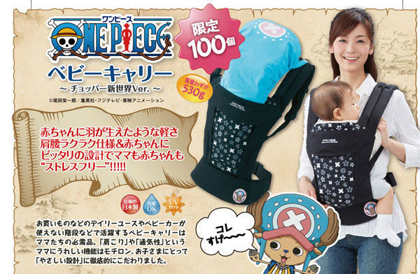 one piece baby sling - crop2