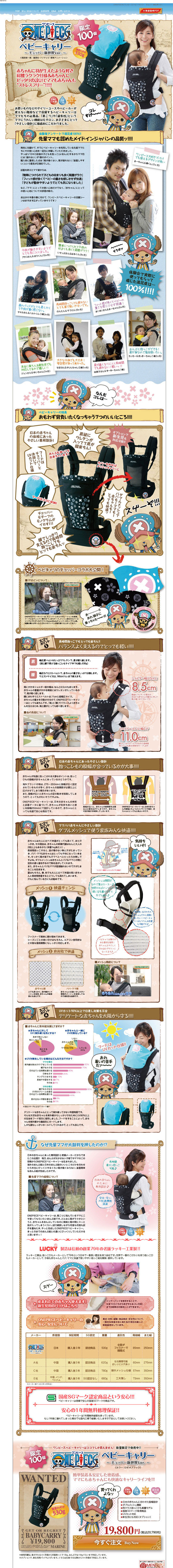 one piece baby sling - resize