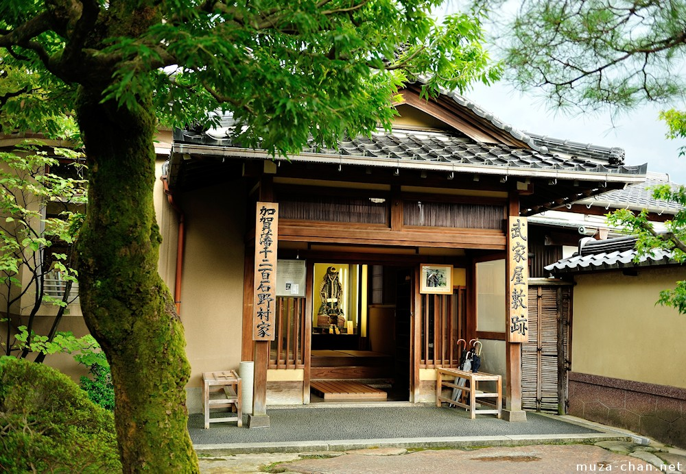 samurai house 01