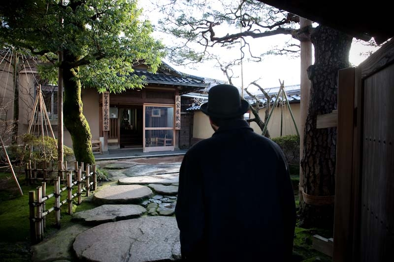 samurai house 02