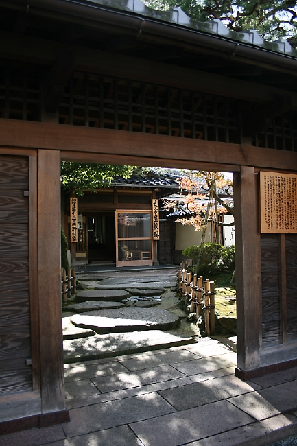 samurai house 03
