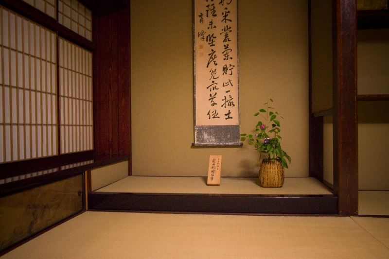 samurai house 09