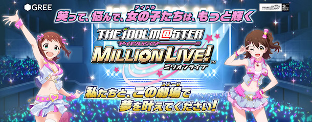the idolmaster million live - resize