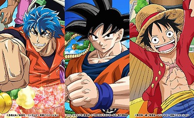 toriko-one piece-dragon ball z - anime special
