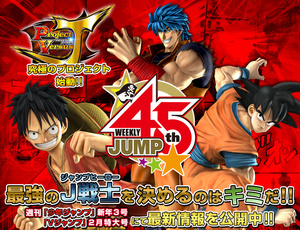 toriko-one piece-dragon ball z - jump game