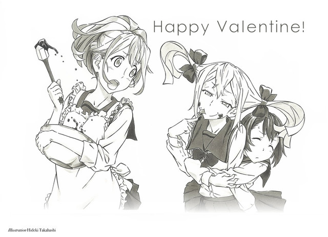 valentine - robotics notes