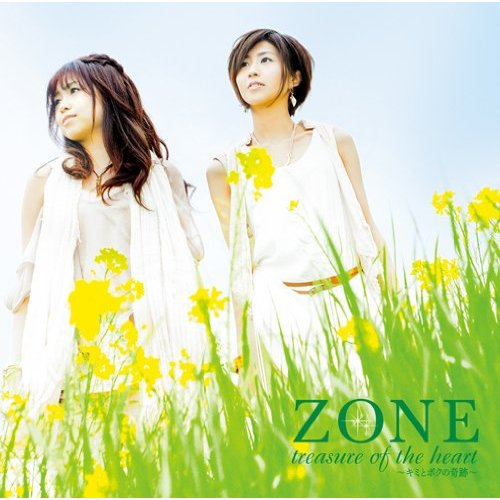 zone - treasure of the heart