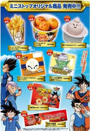 dragon ball z food 06