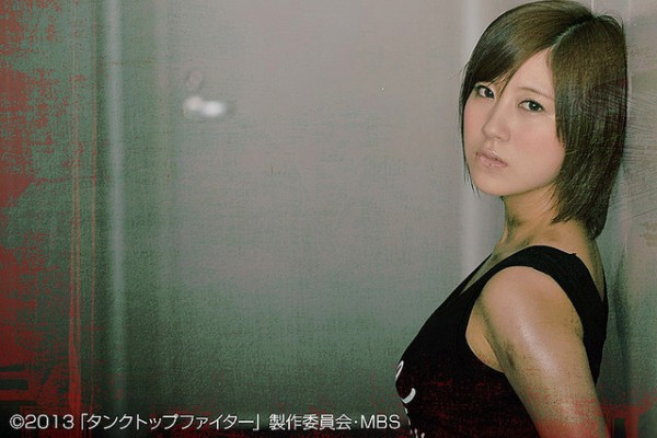 erena ono - tank top fighter 001