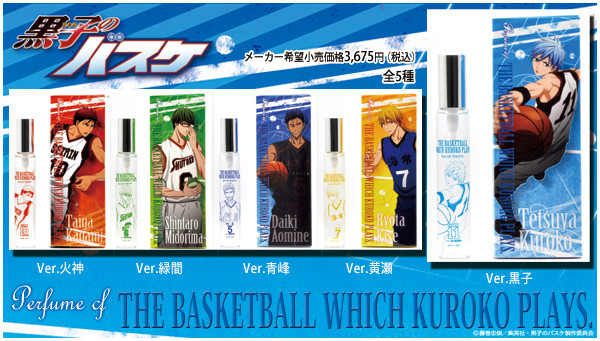 evangelion body spray 10