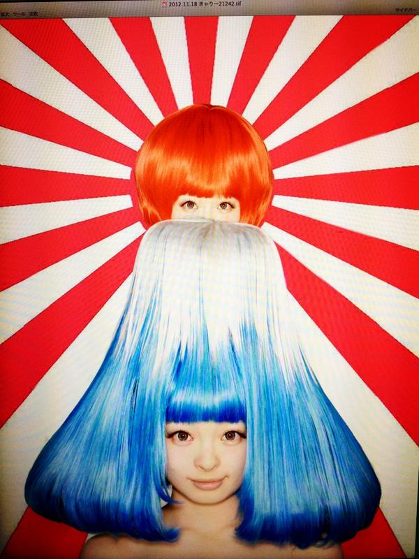 kyary pamyu pamyu - the rising sun flag