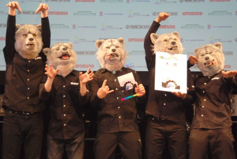 man with a mission 01