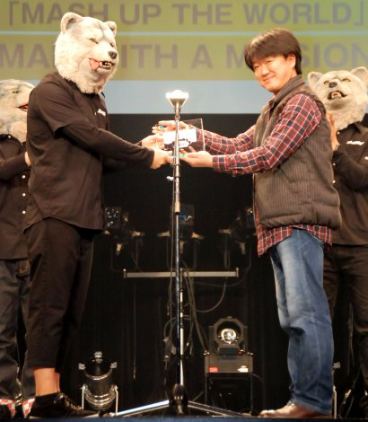 man with a mission 02