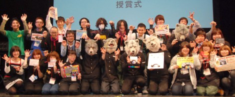 man with a mission 04