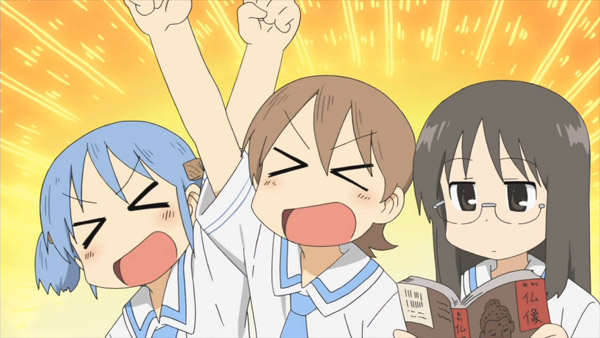 nichijou-my ordinary life 2012 001 resize