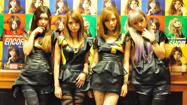 scandal - jame indonesia interview